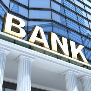 Банки Чарышского