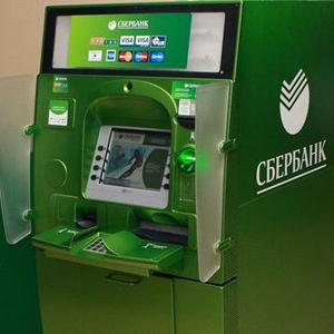 Банкоматы Чарышского