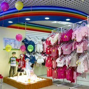 Детские магазины Чарышского