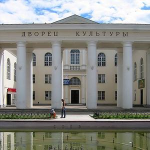 Дворцы и дома культуры Чарышского