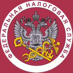 Налоговые инспекции, службы Чарышского