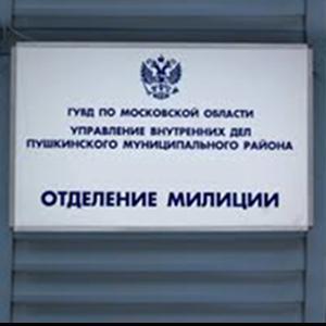 Отделения полиции Чарышского