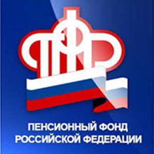 Пенсионные фонды Чарышского