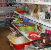 Магазины хозтоваров в Чарышском