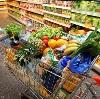 Магазины продуктов в Чарышском