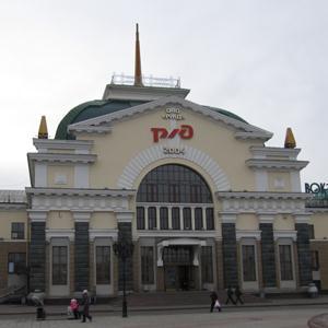 Железнодорожные вокзалы Чарышского